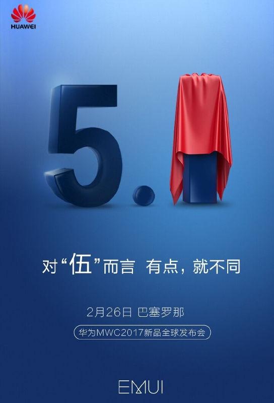 Huawei EMUI 5.1 teaser