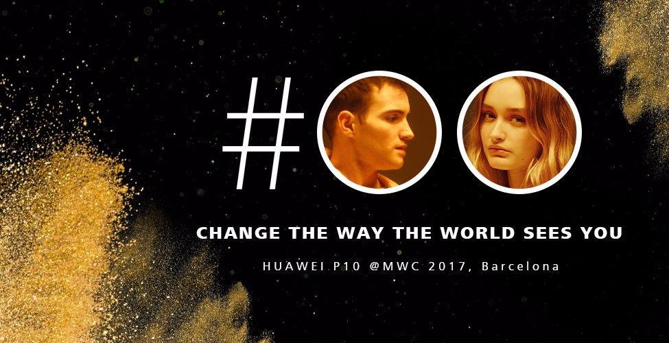 Huawei P10 MWC 2017 teaser