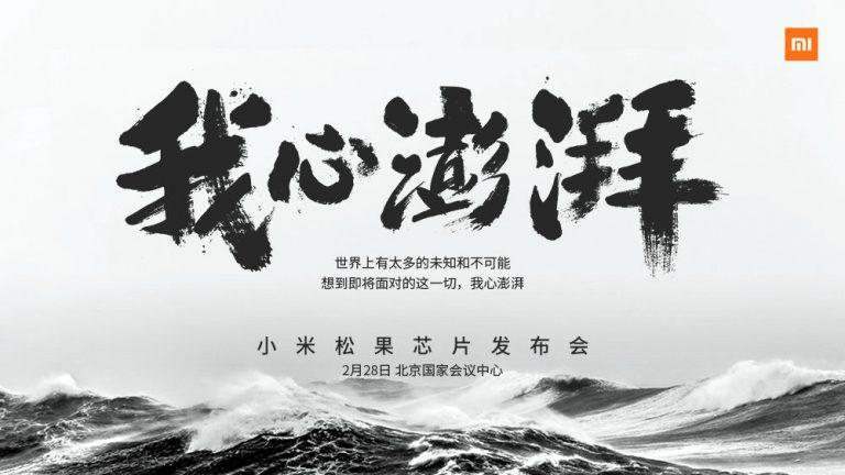 Xiaomi-Pinecore-processor-event-768x432