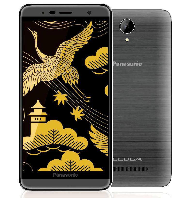 Panasonic Eluga Pure