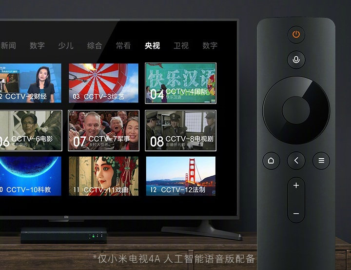 Xiaomi Mi TV 4A 43-inch and 49-inch 1080p, 55-inch and 65-inch 4K