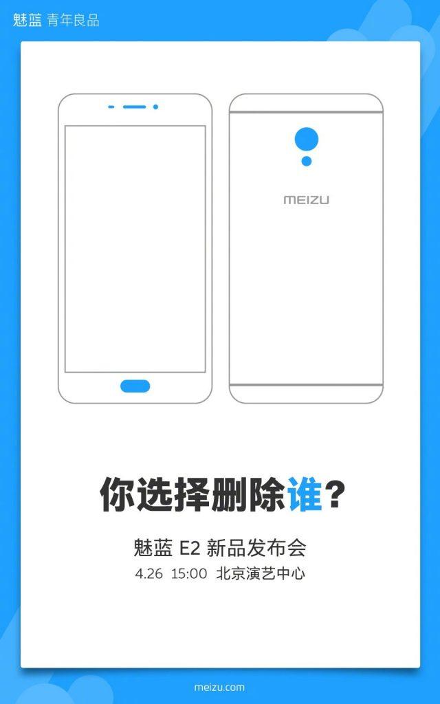 Meizu E2 announcement invite April 26