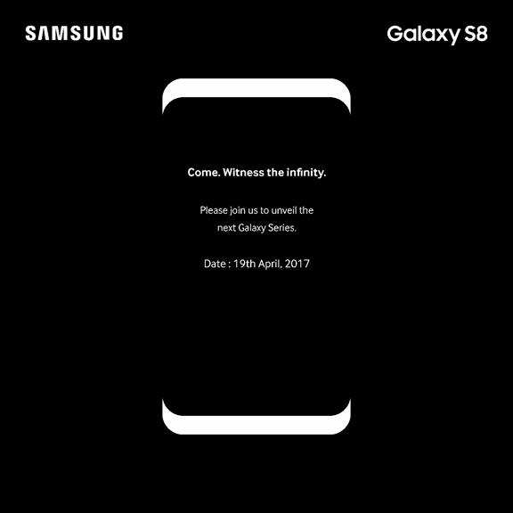 Samsung Galaxy S8 Series India launch invite
