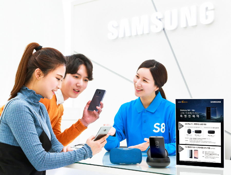 Samsung Galaxy S8 and S8 Plus Korea