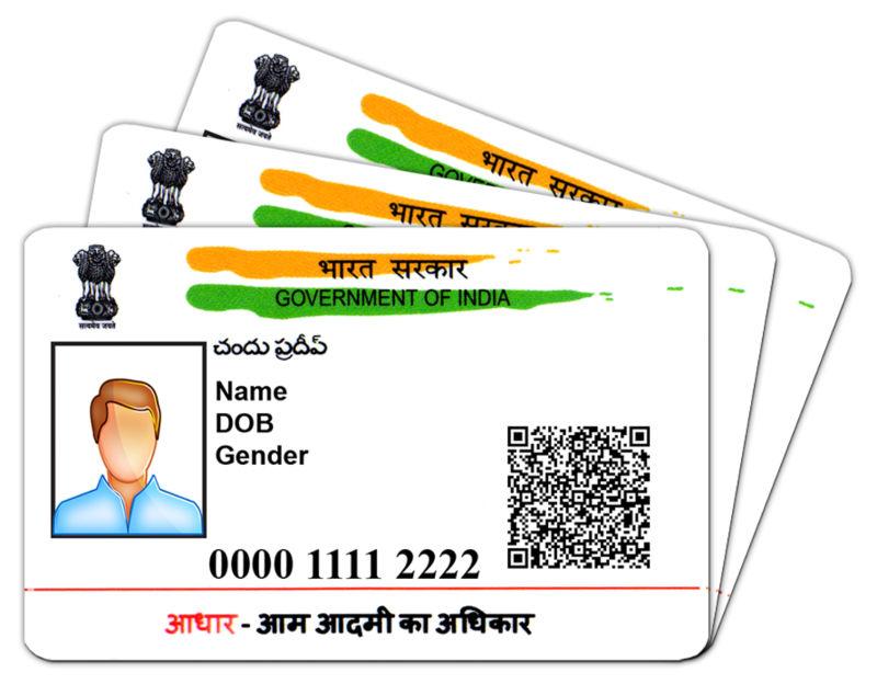 Aadhaar sample