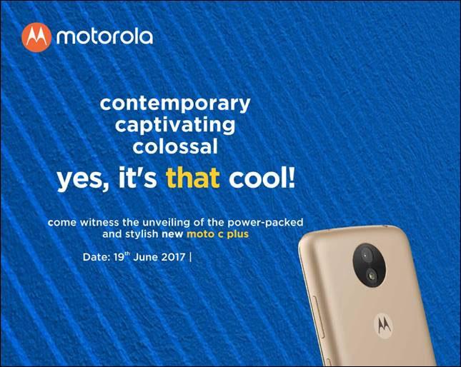 Moto C Plus India launch invite