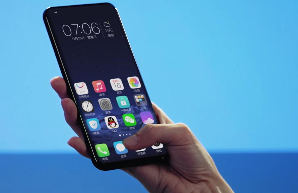 Vivo Under Glass fingerprint scanning solution