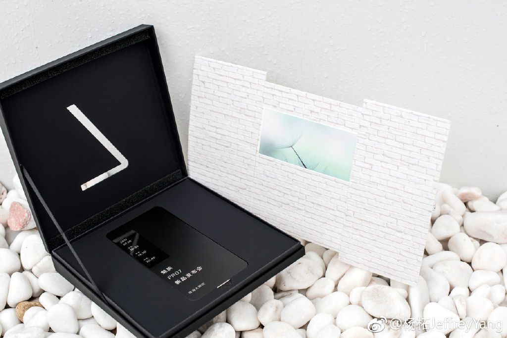 Meizu PRO 7 invite