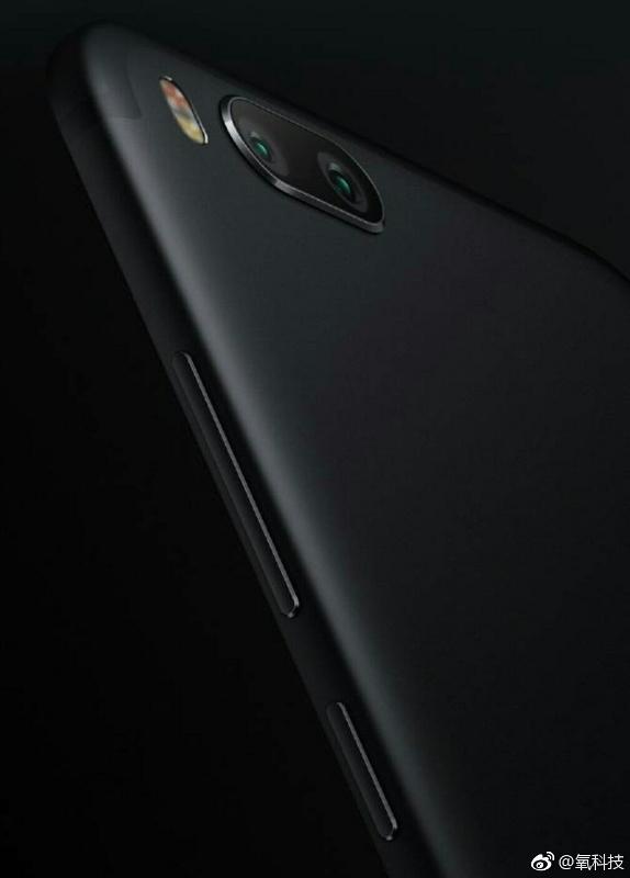Xiaomi Mi 5X leak-