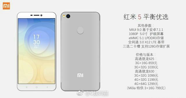 Xiaomi Redmi 5 leak-