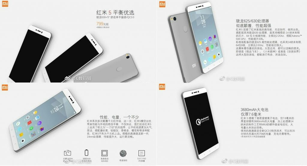 Xiaomi Redmi 5 leak