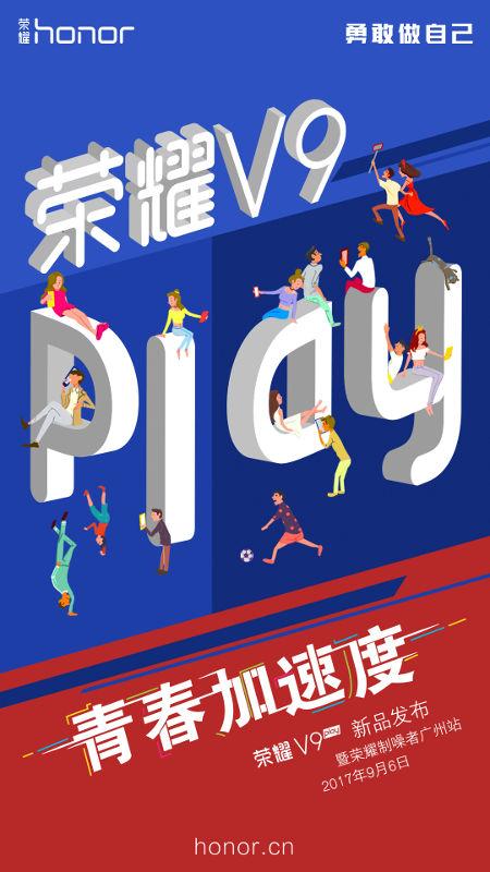 Honor V9 Play invite September 6