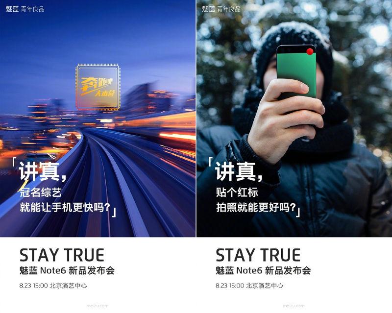 Meizu M6 Note invite Aug 23