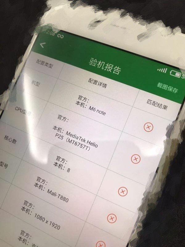 Meizu M6 Note leak