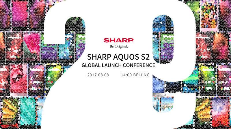 SHARP AQUOS S2 invite