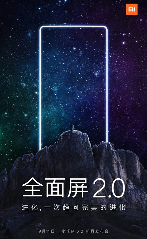 Xiaomi Mi MIX 2 invite Sep 11