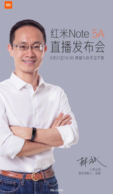 Xiaomi Redmi Note 5A August 21 announcement