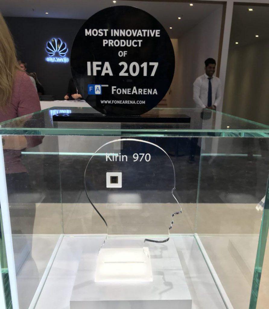 FoneArena Most Innovative Prodcut of IFA 2017 Kirin 970