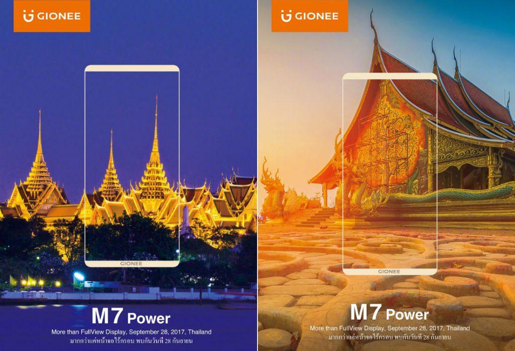 Gionee M7 Power September 28 invite
