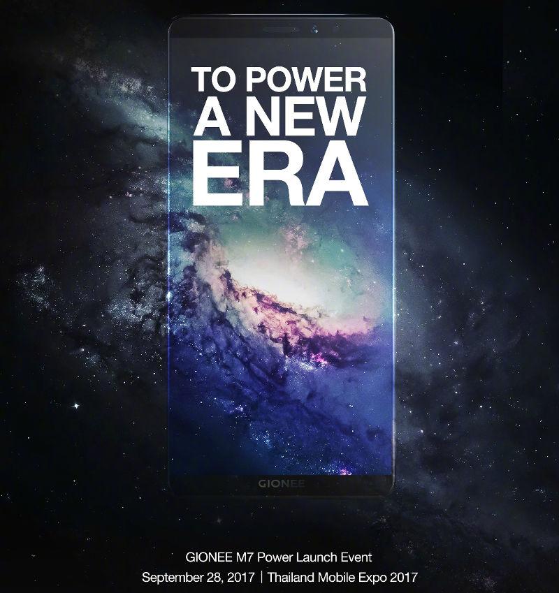 Gionee M7 Power invite