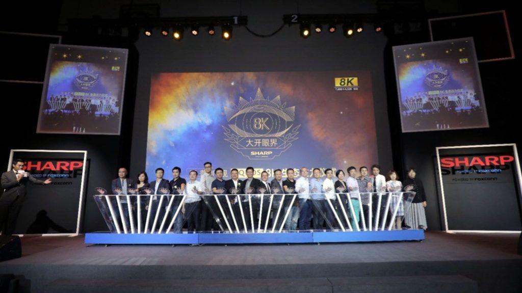 Sharp 8K TV launch event