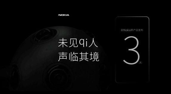 Nokia 7 Teaser
