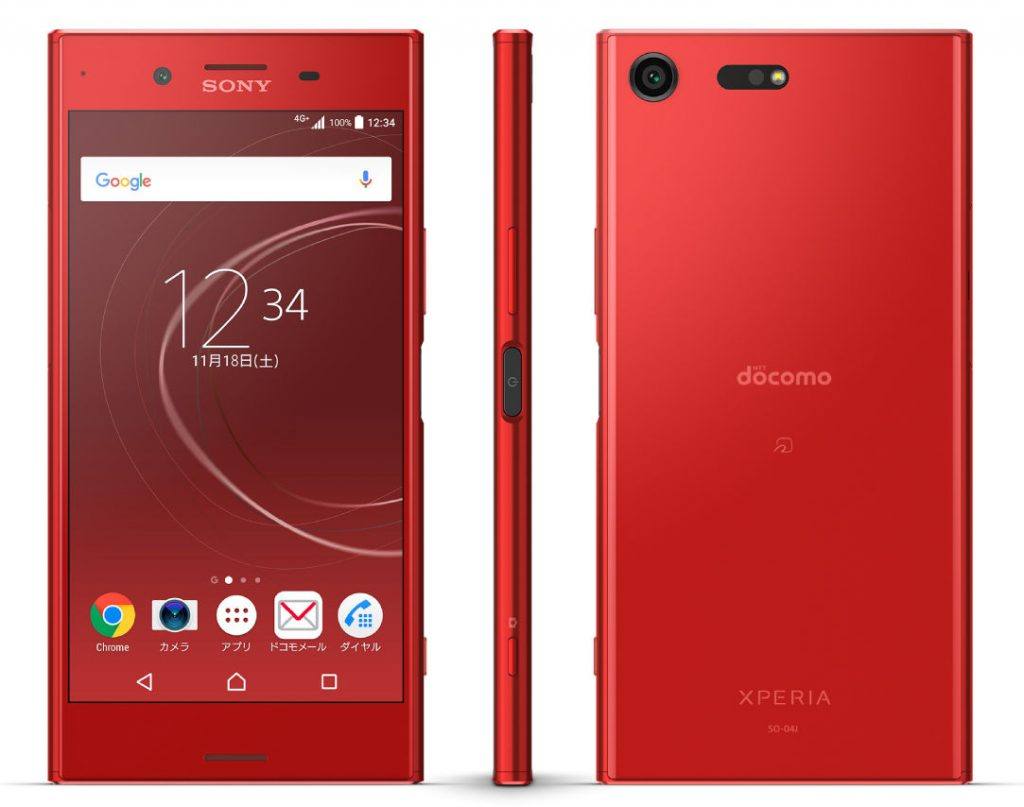 Opulent Red Xperia XZ Premium