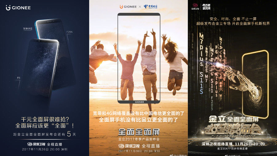 Gionee F6 and F205 teaser