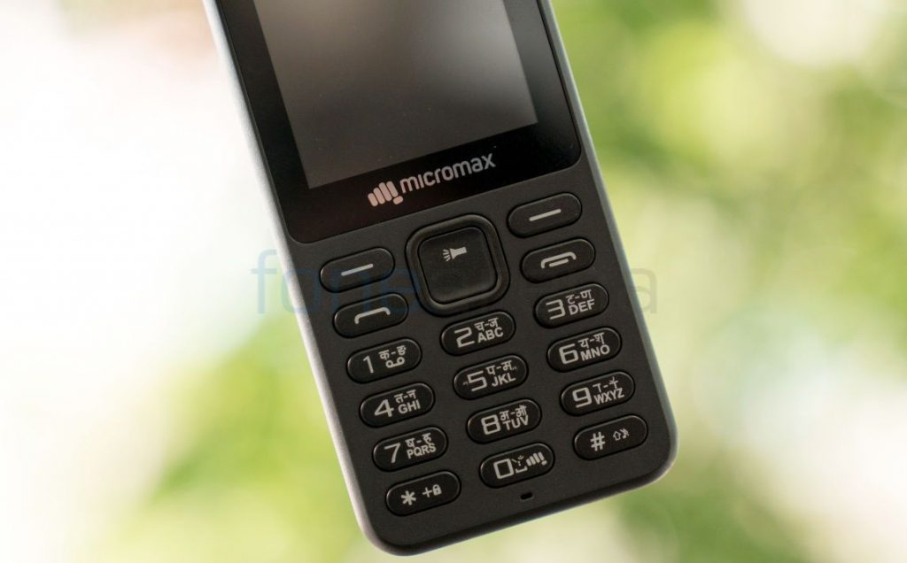 best sneakers ff676 8f463 Micromax Bharat 1 Review