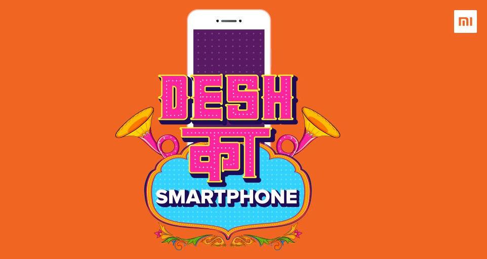 Xiaomi India Desh Ka Smartphone November 30