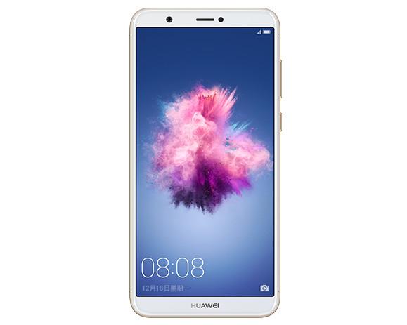 Huawei Enjoy 7S leak