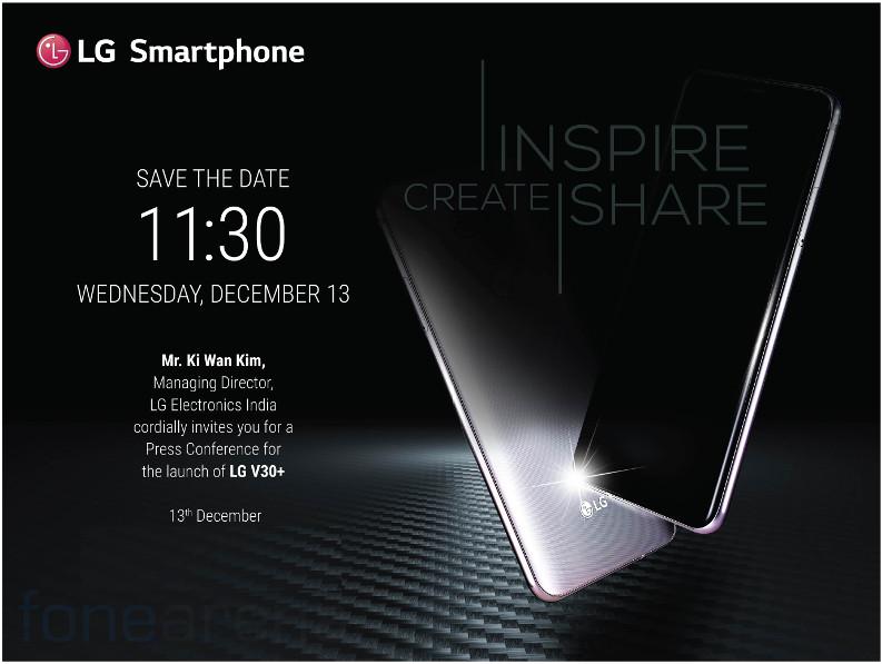 LG V30 Plus India launch invite