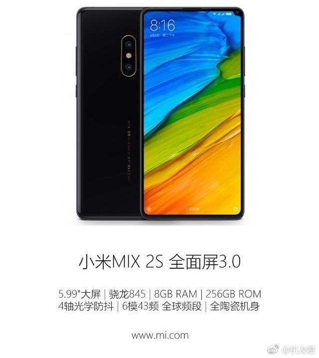 Xiaomi Mi Mix 2s Firmware Reveals Sony Imx363 Sensor Android 8 0 Oreo And More