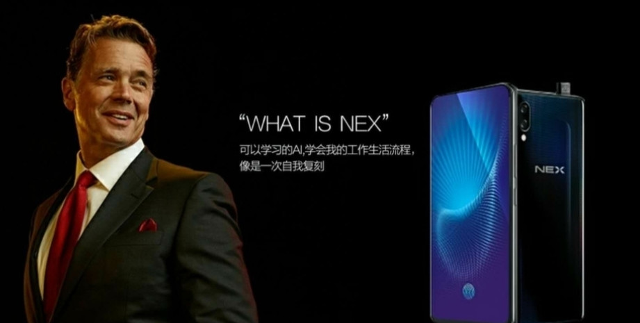 Vivo NEX S with 6 59-inch FHD+ display, Snapdragon 845, 8GB RAM, in