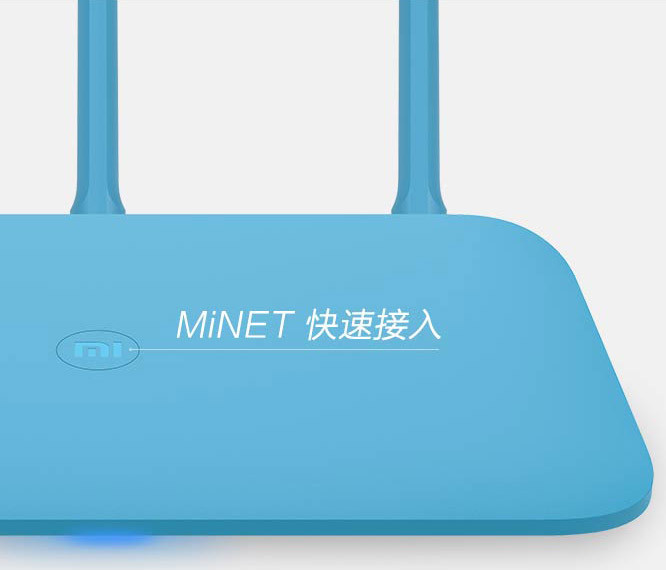 Xiaomi Mi Router 4Q is the company's latest budget router with MiNET