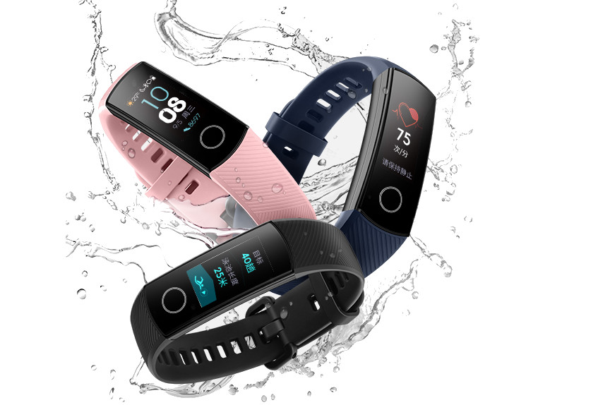 Honor Band 4 With 0 95 Inch Amoled Color Display 50 Meter