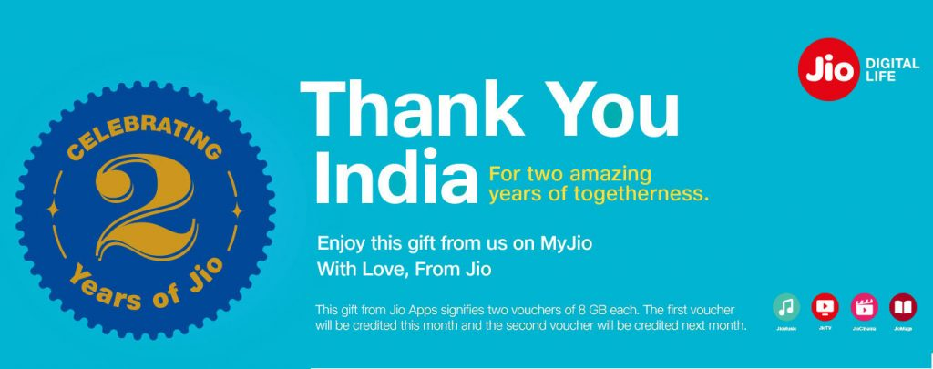 Reliance Jio celebrates its 2nd anniversary by offering 16GB free data to its users