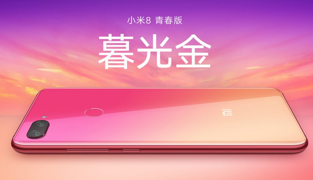 Xiaomi schedules an event on September 19, Mi 8 Youth