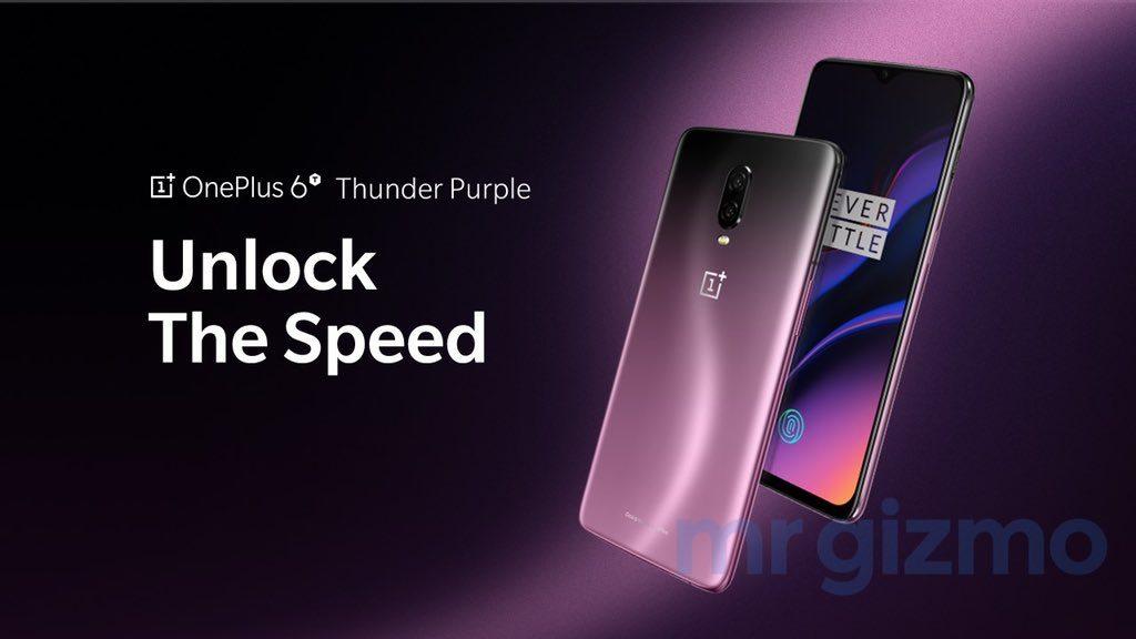 OnePlus 6TThunder Purple color-1