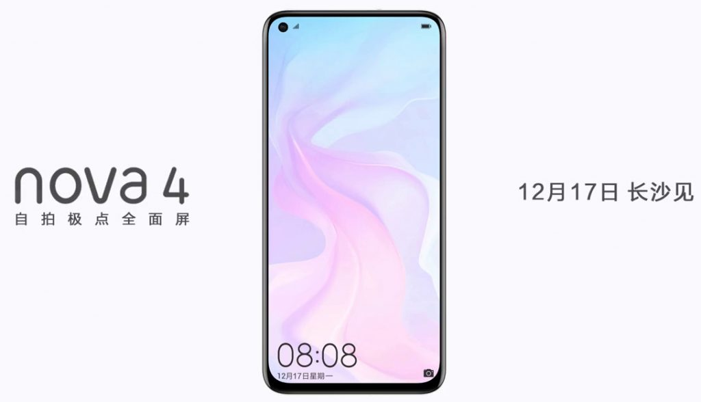 Huawei Nova 4 with in-display camera to be announced on December 17 [Update: New teaser]