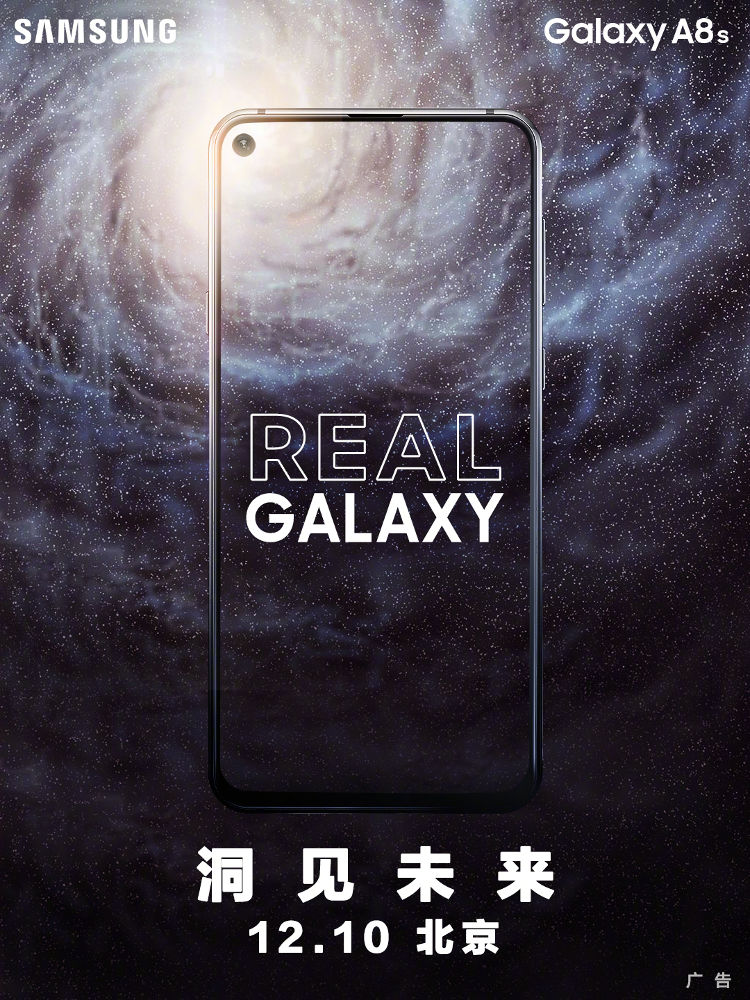 Samsung Galaxy A8s with 6.39-inch Infinity-O FHD+ display, triple rear cameras to be announced on December 10