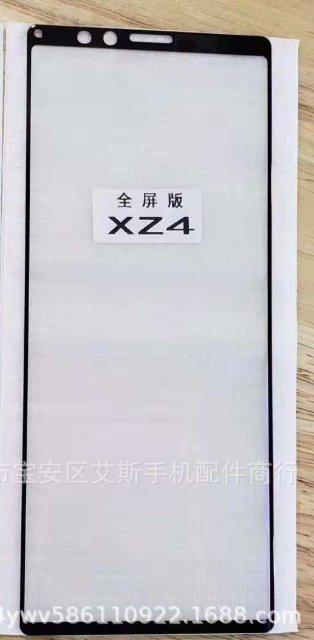 Sony XZ4