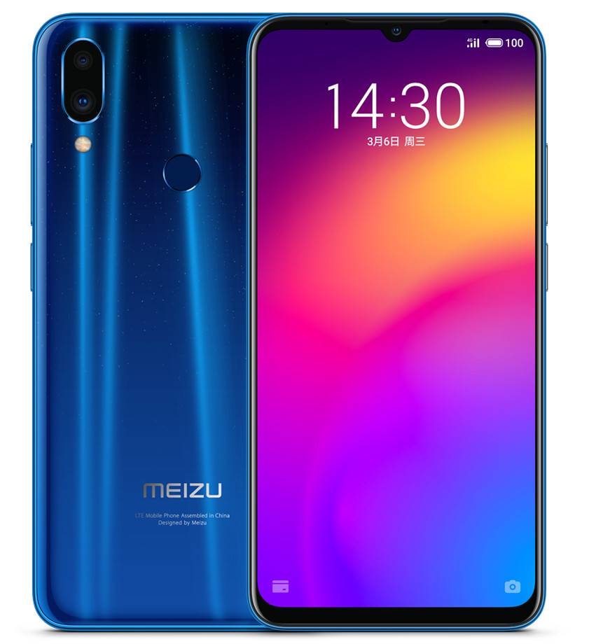 meizu note 9 launched,price