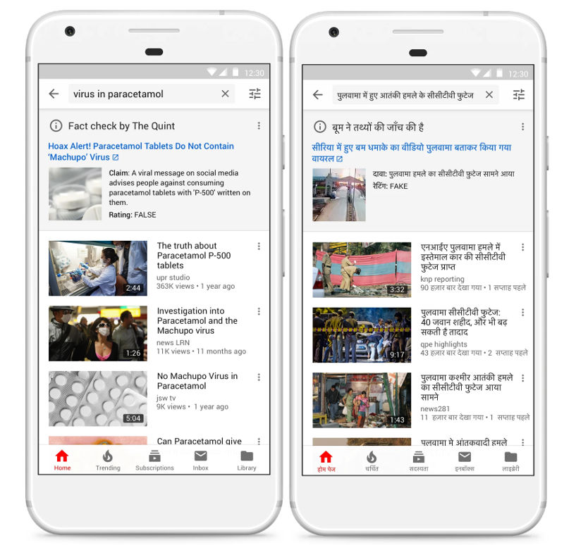 f558152d26ff YouTube adds several features to bring transparency to news content ...