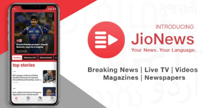 Jio launches JioNews service, offers latest news, live TV