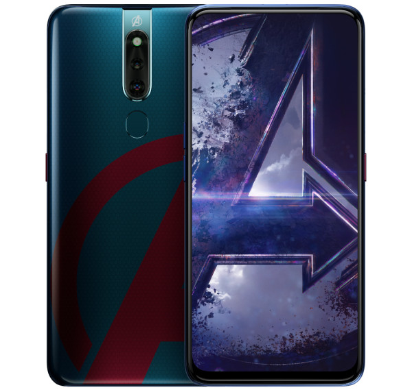 OPPO F11 Pro Marvel's Avengers Limited Edition Announced