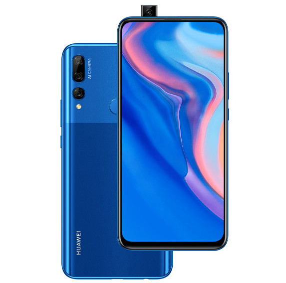 HUAWEI Y9 Prime 2019 EMUI 10 update based on Android 10 starts rolling out in India
