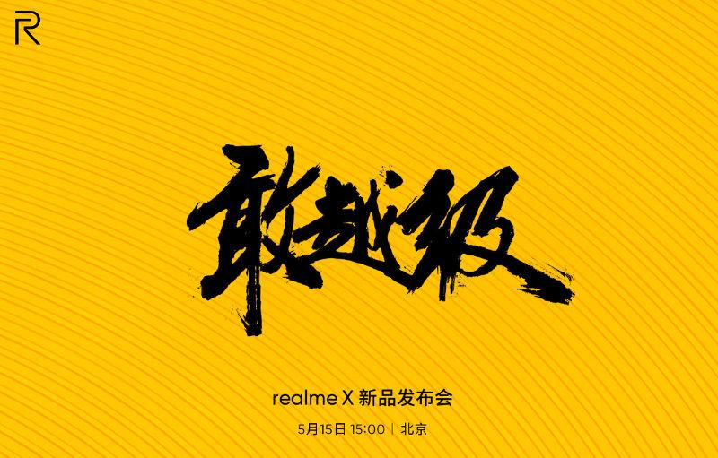 Realme X Siap Dirilis di Kampung Halamannya