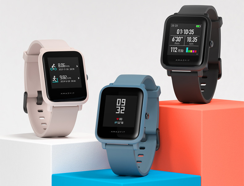 Amazfit Bip Lite with 1.28-inch color display, heart rate sensor announced in India for Rs. 3999