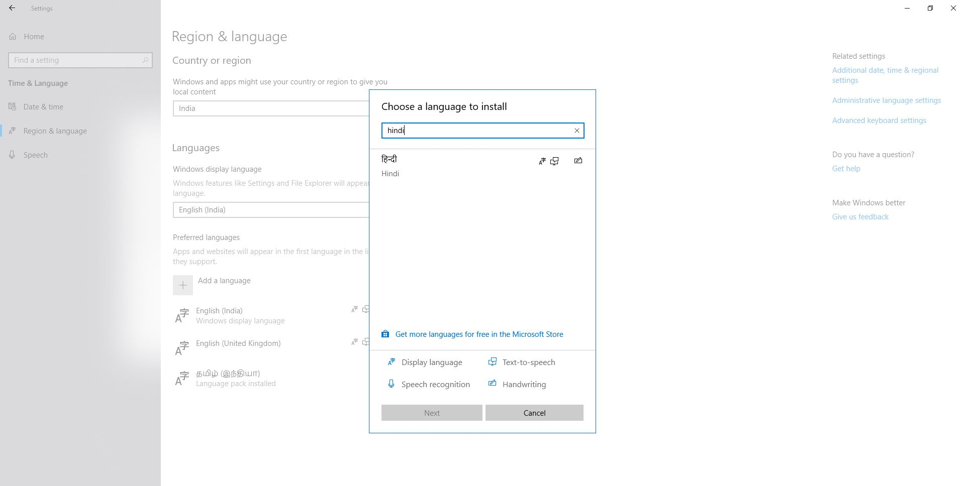 Microsoft Windows 10 latest update adds smart Phonetic Indic